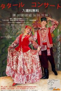 20151018 Tatar Konseri