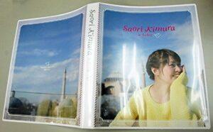 Kimura Saori foto binder