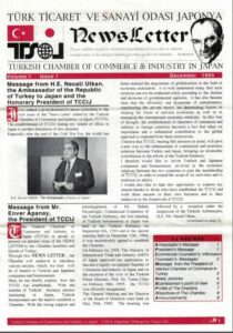 TTSOJ 1995 baslik resmi