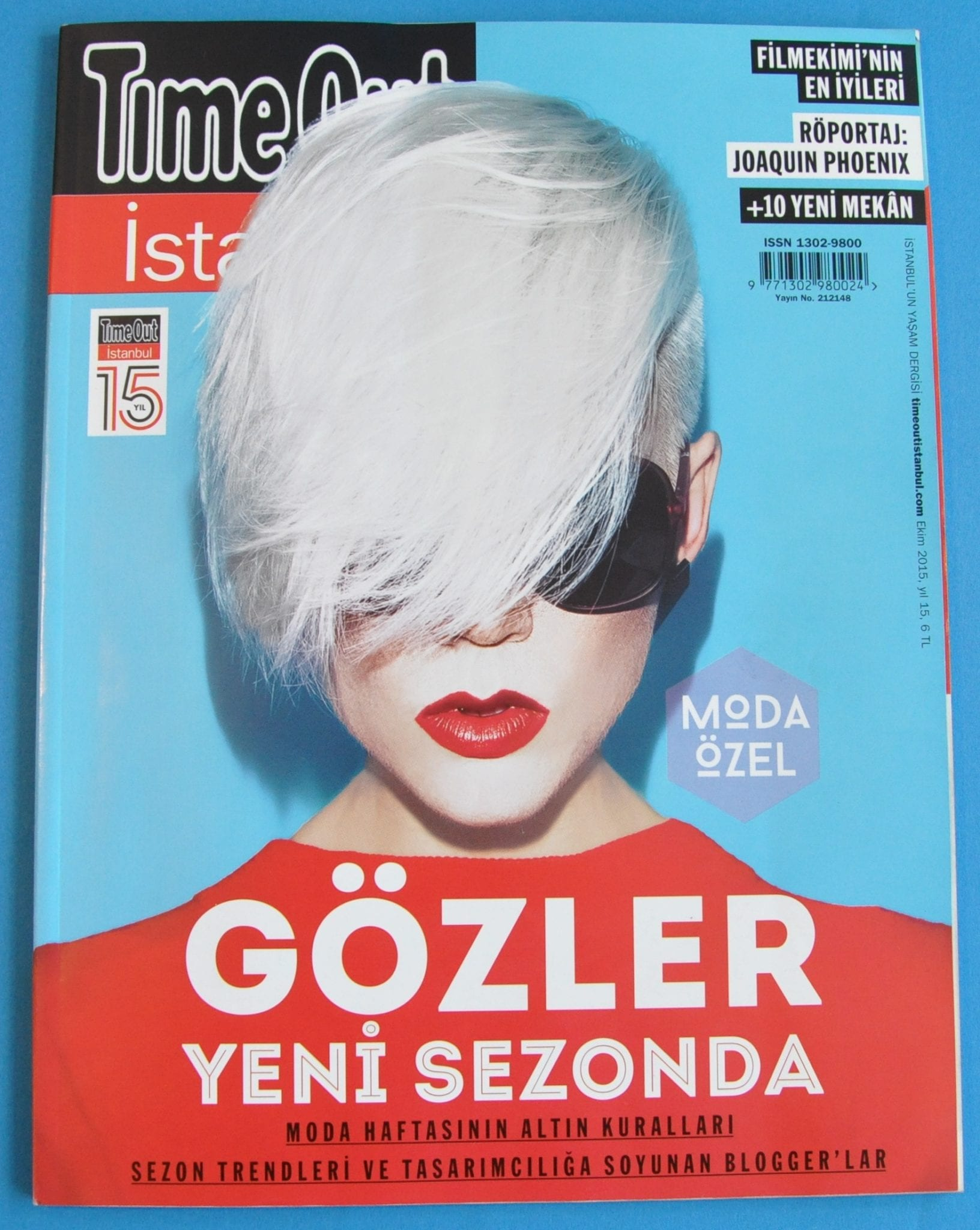 Time Out Istanbul イスタンブール情報誌
