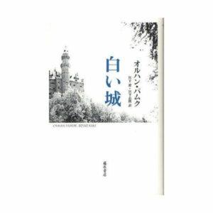 bookfan_bk-4894347180