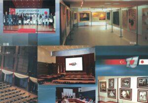 Love_Turkey_Turk_Japon_Vakfi_Kultur_Merkezi 16053008 (11)