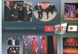 Love_Turkey_Turk_Japon_Vakfi_Kultur_Merkezi 16053008 (14)