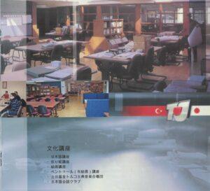 Love_Turkey_Turk_Japon_Vakfi_Kultur_Merkezi 16053008 (9)