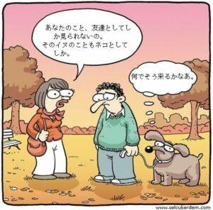 love_turkey_selcuk_erdem_01_japonca