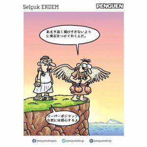 Love_Turkey_Selcuk_Erdem_201705_Japonca